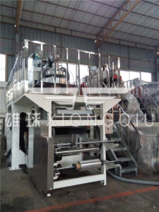 PP Film Blowing Machine pictures & photos