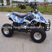 Dinosaur 50cc-110CC Mini ATV/Quad For Kids (BK-50D)