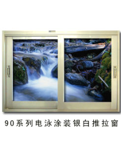 90 Series Sliding Window (1)