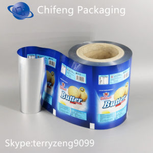 Metallized Polyester Film for Coffee Packaging pictures & photos