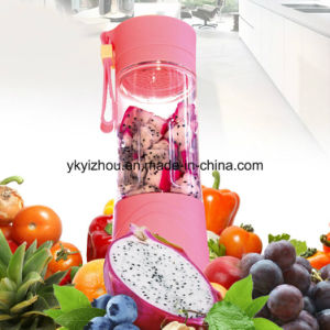Electric Fruit Juicer Vegetable Citrus Blender Juicer Cup pictures & photos