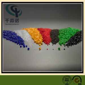 Virgin/Recycled PP (Polypropylene) Granule/Resin Plastic Raw Material pictures & photos