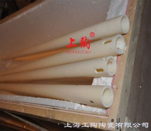 Oval-Hole Alumina Ceramic Tube pictures & photos