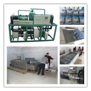 Liquid Quick Freezing Machine (RXG-SD100)