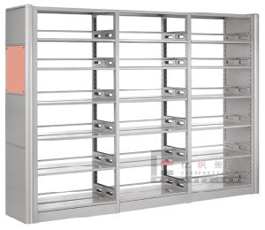 High Grade Aluminium Library Bookshelf-School Library Furniture pictures & photos