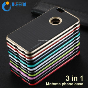 Motomo Shockproof Waterproof Amor Mobile Phone Case pictures & photos