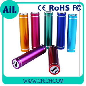 2015 Hot Metal Cylinder Mobile Phone Battery/ Gift Power Bank Made in China Cheapest