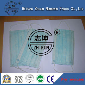 Antibacterial PP Spunbond Non-Woven Fabric Mask pictures & photos