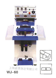 High Efficiency Pneumatic Cuff Shirt Pressing Machine with Super Ironing Effect (WJ-60)