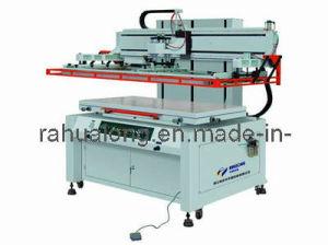 Vertical Screen Printing Machine (WPKH-12070)