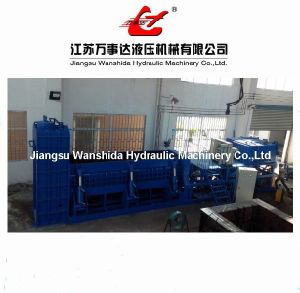 Hydraulic Metal Baling Shear