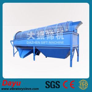Tabular Alumina Roller Screen Vibrating Screen/Vibrating Sieve/Separator/Sifter/Shaker pictures & photos