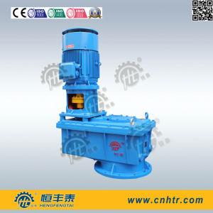 Lpy Heavy Duty Agitator Gearbox for Waste Dealing Machine