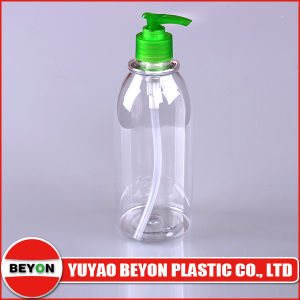 500ml Plastic Lotion Pump Bottle (ZY01-B089) pictures & photos