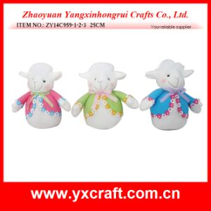 Easter Decoration (ZY14C959-1-2-3 25CM) Easter Day Decoration Gift pictures & photos