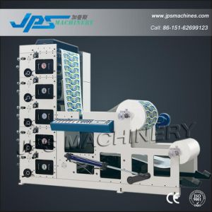 High Speed Paper Cup Printing Machine pictures & photos
