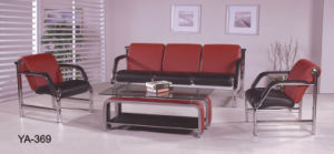 Hot Sale Comfortable Office Sofa Ya-369 pictures & photos