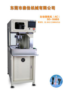 SD-168bs (AC) Automatic Power Cord Wire Winding / Binding Machine pictures & photos
