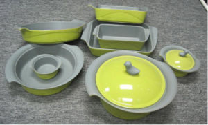 Bakeware Set with Pie Dish, Pizza Pan, Ramekin, Tureen