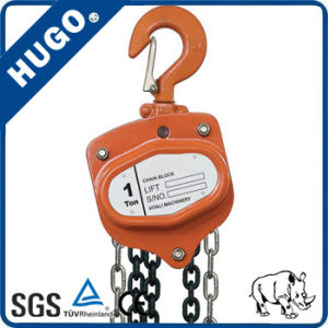 China 5 Ton Chain Pulley Block Mechanism pictures & photos