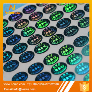Custom Laser Anti-Counterfeit Holographic Label pictures & photos