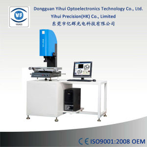 Test and Measuring Equipment Design (YF-1510)