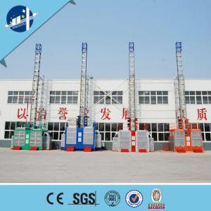 Reliable Quality Sc200 Motoer Lifting 2ton Building Construction Materials Hoist List Elevator pictures & photos
