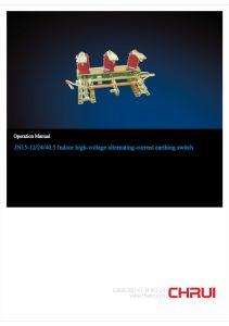 Jn15 Series (12KV, 24KV, 40.5KV) Earthing Switch, Indoor Type pictures & photos