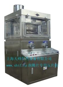 Zpw23 /25 Effervescent Tablet Press Machine pictures & photos