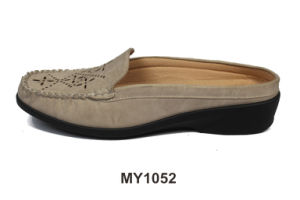 PU Shoes (MY1052)