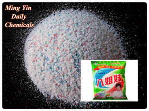 Warm Water Washing Detergent Powder pictures & photos