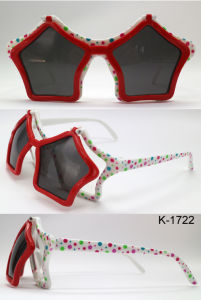 Fashion Design Kids Sunglasses (K-1722)
