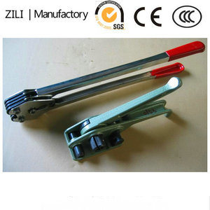 All Size Suitable Pet Strap Manual Strapping Tool pictures & photos