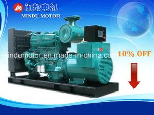 250kVA Cummins Diesel Generator Price pictures & photos