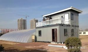 Modular Building Prefab Container House Container Motel Container Apartment pictures & photos