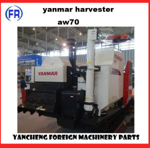 Yanmar Aw70 Combine Harvester pictures & photos