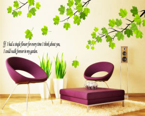 Branches Wall Sticker (TP-090-2)