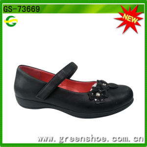 Good Quality Kids School Shoes pictures & photos