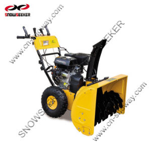 13.0HP Portable Snow Blower (ST2130EHZD)