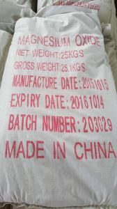 Calcined Magnesia Powder pictures & photos