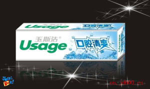 Simple Paper Box for Toothplate Package Low Price pictures & photos