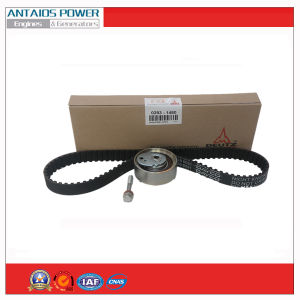 Deutz Timing Belt Kit for Engine 0293 1485 / 0293 1480 pictures & photos