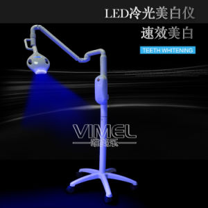 Dental Teeth Whitening Machine Lamp Accelerator Tooth Bleaching LED Light pictures & photos