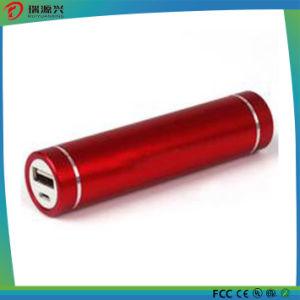 Popular Design 2600mAh Power Bank pictures & photos