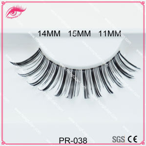 Best Seller Human Hair Lashes with Eyelash Packaging pictures & photos