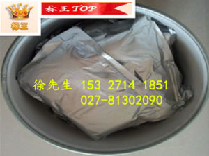 Alginic Acid Natural Plant Extracts Green Safety Advocates Around The World pictures & photos