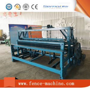 Low Price Multifunction Series Crimped Wire Mesh Weaving Machine pictures & photos