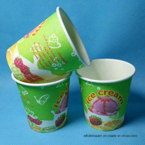 Disposable Paper Coffee Glass/Disposable Paper Cup/Disposable Paper Glass pictures & photos