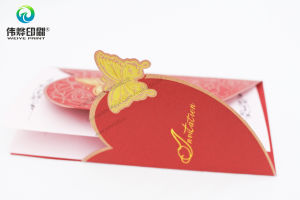 Gold Stamping Paper Printing Wedding Card (Butterfly) pictures & photos