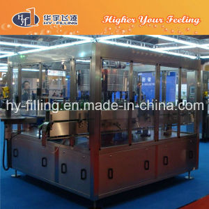 Automatic Pet Bottle Self-Adhesive Labeling Machine pictures & photos